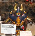Mini Gundam - Tamashii - Bandai