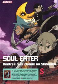 Animeland 154 page 18 dossier Soul Eater