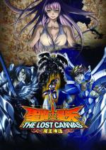 OAV Lost Canvas