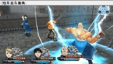 Capture du jeu vidéo Fullmetal Alchemist To The Promised day