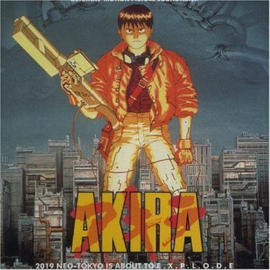 Image d'Akira