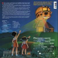 pochette LD américain de Totoro (dos)