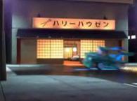 Martin traverse le restaurant Harihauzen où il passe devant Bod et Sully (clin d'œil à la scène du restaurant Japonais de Monstre et Compagnie)