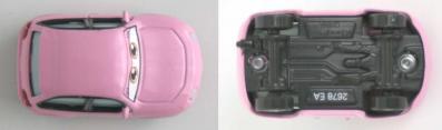 Mattel : Race O Rama N°59 - Chuki - Présentatrice TV japonaise (Pixar)
