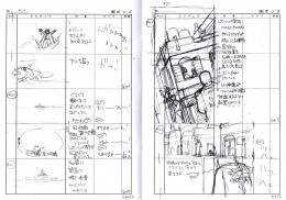 Page 20 Livret 1 Story board Fullmettal Alchemist (Box DVD collector 1)