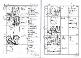 Page 32 Livret 2 Story board Fullmettal Alchemist (Box DVD collector 1)