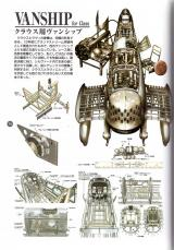 Page 74 - Last Exile - Aerial Log - (2005 - Art book)