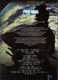 Page 07 - Prologue de l'histoire