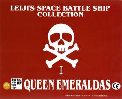 Packaging (couvercle face) du Queen Emeraldas - Leiji's Space ship collection (jouet)