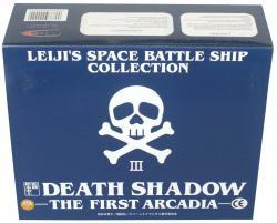 Packaging du Death Shadow de Mabell dans la collection Leiji's Space ship (jouet)