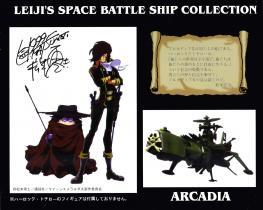 Packaging (volet) de l'Arcadia de Mabell de la collection Leiji's Space ship