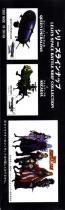 Packaging (gauche) de l'Arcadia de Mabell de la collection Leiji's Space ship