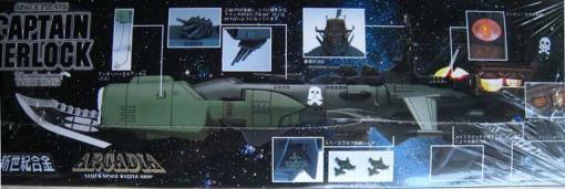 Cette seconde version de l'Arcadia a un tranchoire d'abordage comme dans Herlock Endless Odyssey