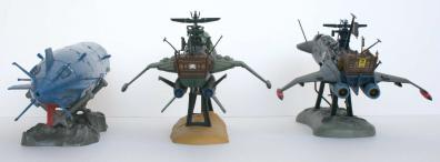 Comparaison de l'Arcadia, du Death Shadow et du Queen Emeraldas d'Aoshima (vue de dos)