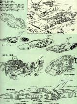 Model Sheet des chasseurs Aviscoupes contenus dans l'Atlantis (Albator 78)