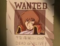 Les pirates veulent le Karyu pour s'en servir pour arrêter Albator et toucher la prime