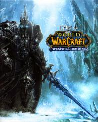 Couverture de l'art book The Art of Warth of the Lich King (World of Warcraft)