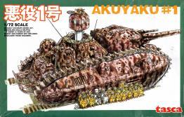 Akuyaku : boîte ech 1 ( ??1? maquette de tank Miyazaki)