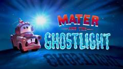 Guido dans le court métrage Martin et la lumière fantôme (Cars - Pixar)