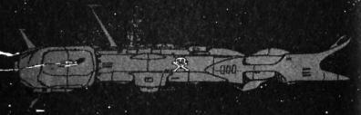 Sur le Death Shadow 1, les 3 tourelles n'apparaissent clairement qu'à partir de ce tome et elles sont parfois oubliées sur certaines cases