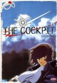 The Cockpit (Leiji Matsumoto)