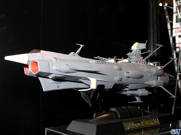 GX-58 Andromeda