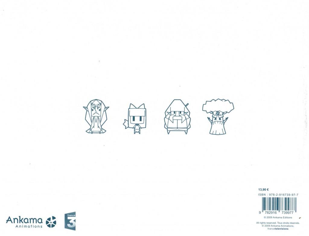 Tome 1 de l'Art Book Wakfu (dos de la couverture sans la protection)