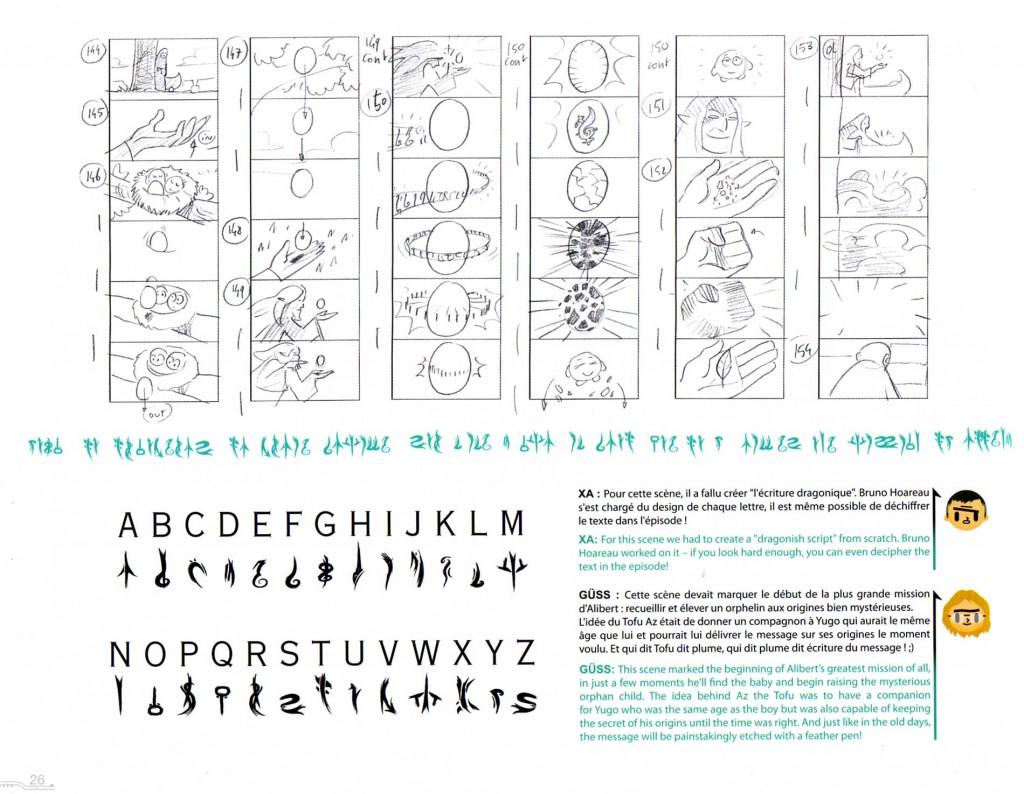 On retrouve même une transcription de l'Alphabet Dragonique (Page 26 du Tome 1 de l'art book de Wakfu)
