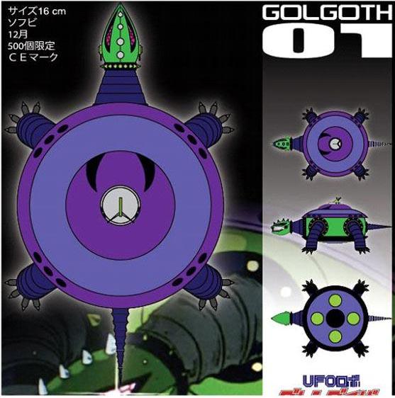 Golgoth 001