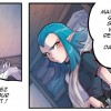 Regen a comrpis que Shimy apprécie Solaris