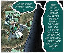 Jadina parle avec l'arbre dans le langage Gaméra