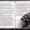 Page 12 et 13 de la notice du jeu Cataclysm (World of Warcraft)