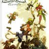 Les Chroniques de Wakfu 1 - Maille  Partir (couverture)