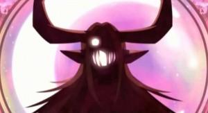 Voici la vraie forme du Shushu Ombrage