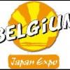Entête de Japan Expo Belgium