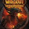 Boite de Cataclysm, la troisième extension de World of Warcraft