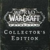 côté de la Box collector Cataclysm (World of Warcraft)