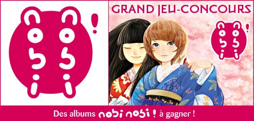 Nobi Nobi concours 2011