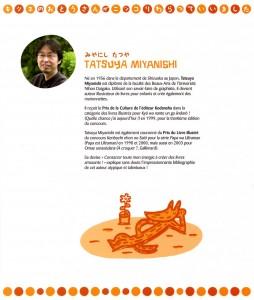 Tatsuya Miyanishi : Présentation de l'auteur