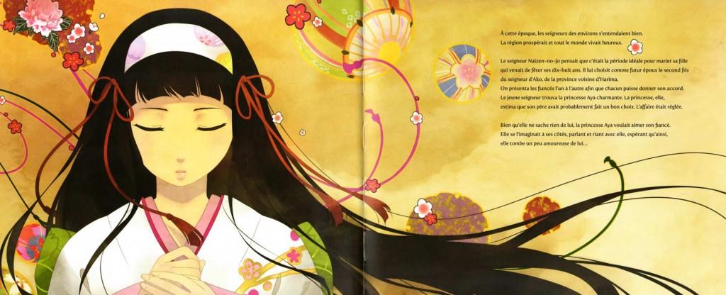 Page 3 et 4 de Princesse Pivoine (nobi nobi !)