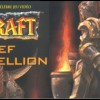 Warcraft 2 : Le chef de la rebelion