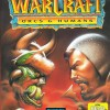 Boite du jeu Warcraft 1 : Orc vs Humain