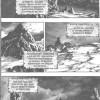 Page 1 du chapitre Ennemi tiré du manga Warcraft Legends tome 3