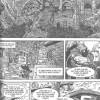 Page 1 du chapitre L'excitation de la chasse tiré du manga Warcraft Legends tome 3