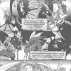 Page 1 du chapitre Cauchemars, tiré du manga Warcraft Legends