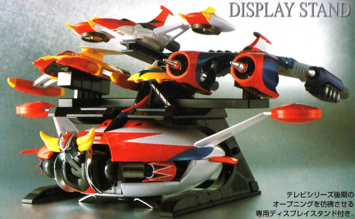 http://www.otakia.com/wp-content/uploads/2011/02/Goldorak_soul_of_chogokin_11_display_2.jpg