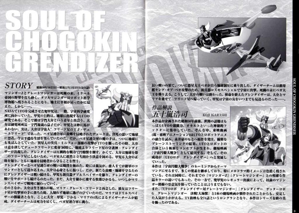 Page 2 et 3 de la notice de Goldorak Soul of Chogokin GX-04S