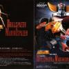 Page 16 et 17 de la notice de Goldorak Soul of Chogokin GX-04S