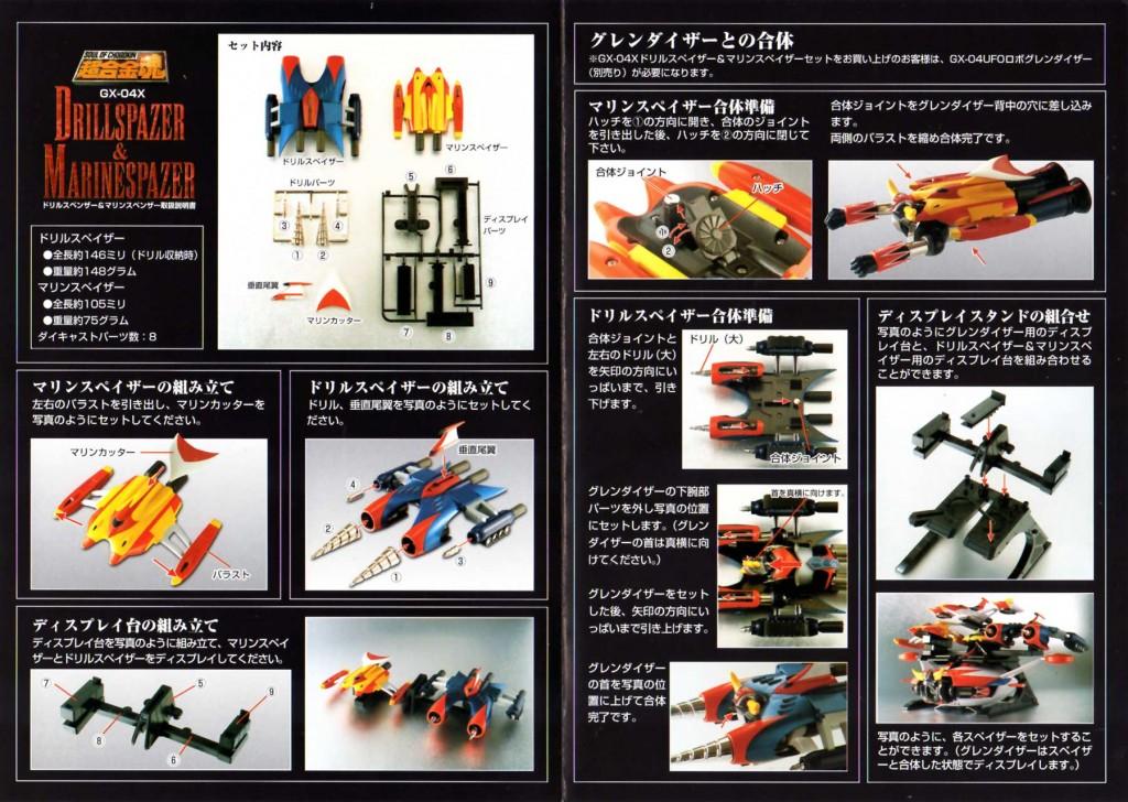 Page 17 et 18 de la notice de Goldorak Soul of Chogokin GX-04S