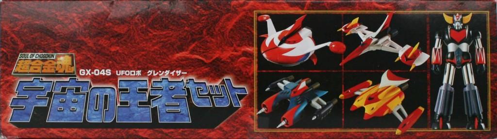 Dessus et dessous du packaging de Goldorak Soul of Chogokin GX-04S (Bandai die-cast)